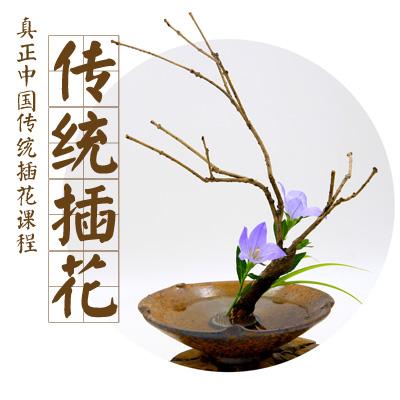 传统插花补贴培训